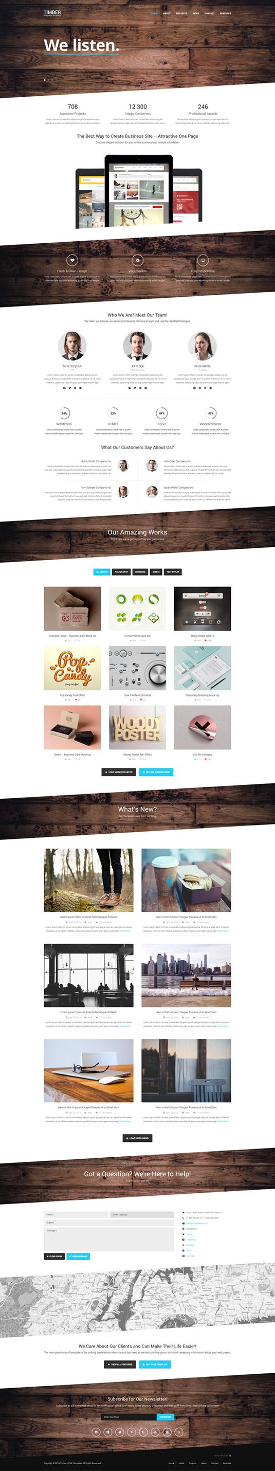 木纹风格的免费引导页HTML模板