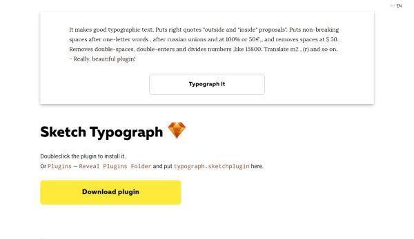sketch-typograph-plugin